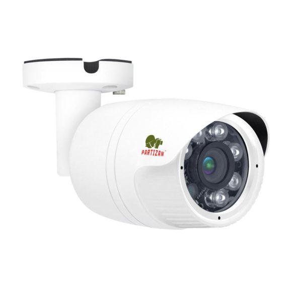 Камера 2.0MP AHD COD-631H